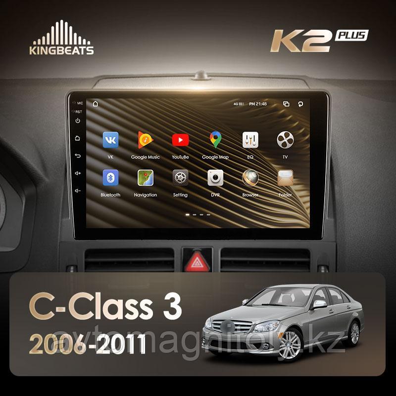 Автомагнитола KingBeats K2 Plus для Mercedes-Benz C-class 2006-2011