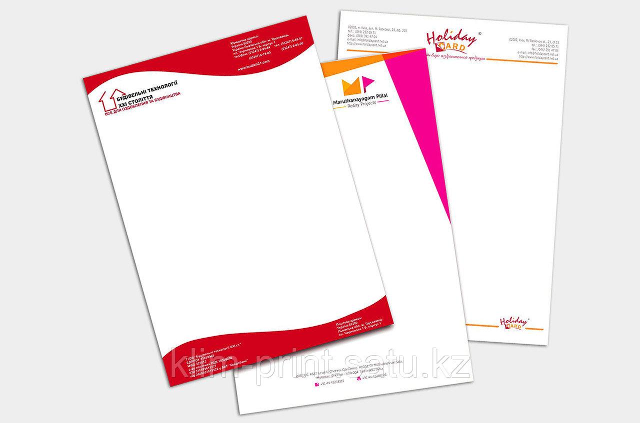 Фирменный бланк организации, а4 формат