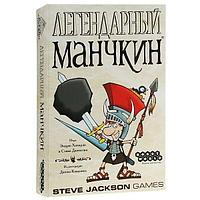 Настольная игра Мир Хобби Легендарный Манчкин 782329