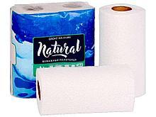 """Полотенца бумажные Маолин """"Natural"""" 2-х слойные, 2 рулона в упаковке"""