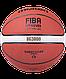 Мяч баскетбольный B6G3800 №6 Molten, фото 2