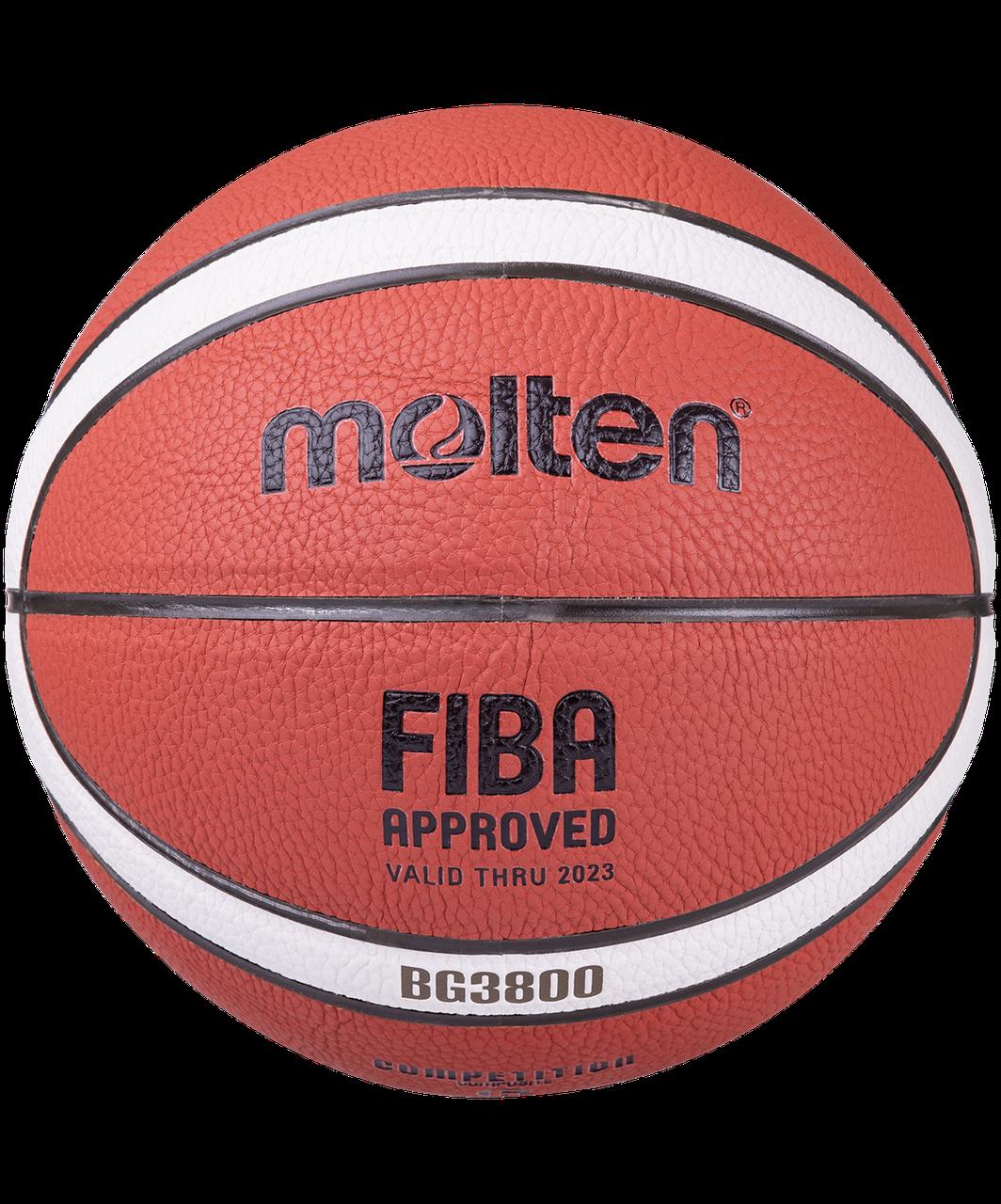 Мяч баскетбольный B6G3800 №6 Molten
