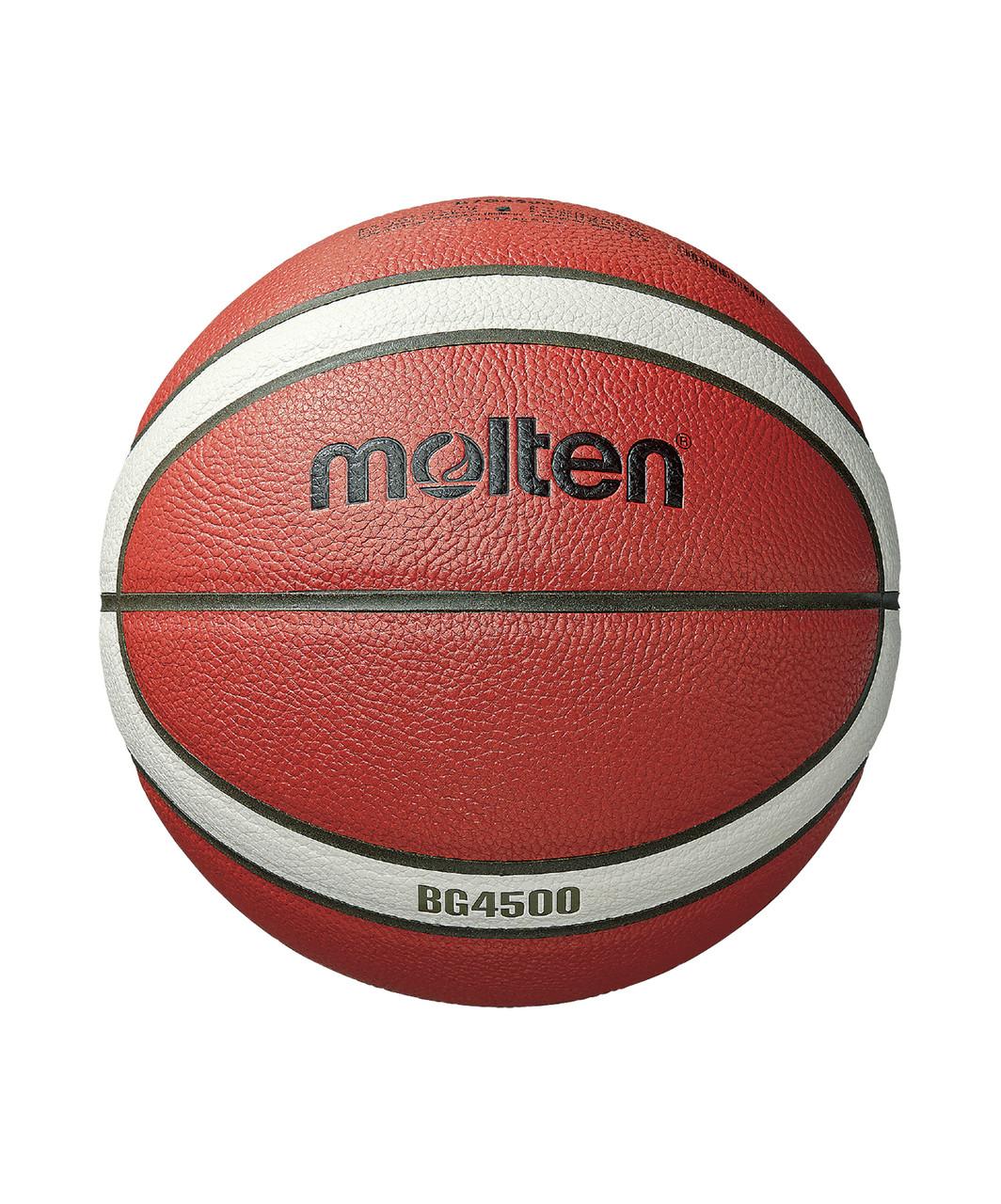 Мяч баскетбольный B7G4000 №7 Molten