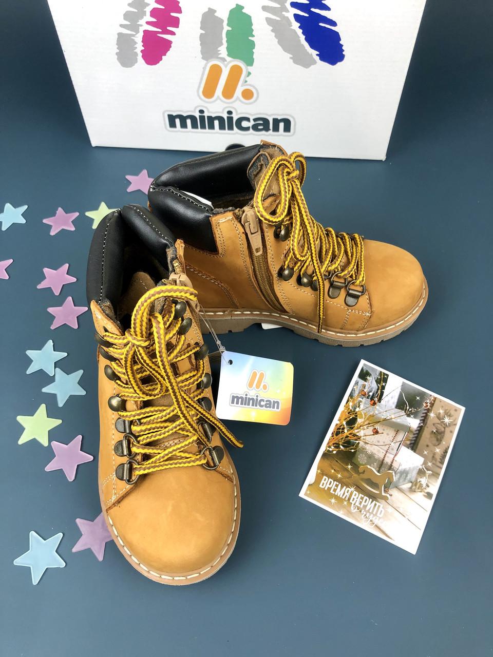 MINICAN обувь замшевые ботинки нубук на шнурках стильная детская обувь