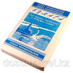 Бумага писчая, А4. 48,8 гр, 500 л, белизна 67%, потребит., газетная,  1,52 кг пачка, ЛЕБЕДЬ, Россия