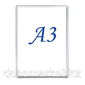 Рамка А3