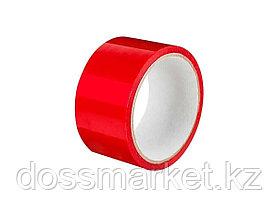 Скотч  40*30м цветной красный