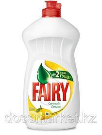 Средство для мытья посуды Fairy oxi 500мл в ассортименте