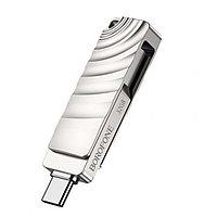 USB флеш-накопитель BOROFONE BUD3 USB 3.0/Type-C, 32GB, серебристый