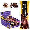 """SOJ Батончик """"ROASTED BAR"""" грильяж в темном шоколаде 40 гр./ Упаковка 20 шт."""
