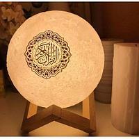 3D лампа-ночник читающий Коран