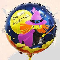 Воздушный шар с ведьмочкой Dia De Muertos на Хэллоуин диаметр 45 см