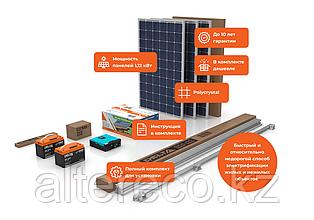 Солнечная станция ECO 3 с углом