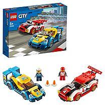 LEGO: Гоночные автомобили CITY 60256