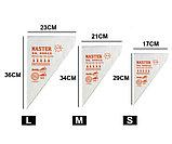 Кондитерские мешки одноразовые, 100 шт, размер S/M/L (Master), фото 5