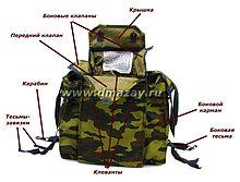 Рюкзак (ранец) десантника РД-54