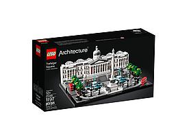 21045 Lego Architecture Трафальгарская площадь, Лондон, Лего Архитектура