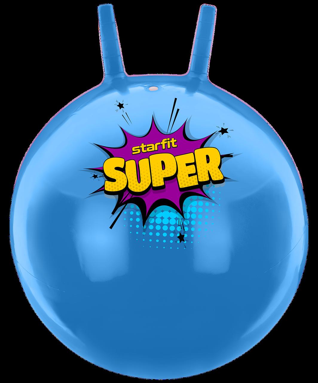 Мяч-попрыгун GB-0401 45 см, Starfit