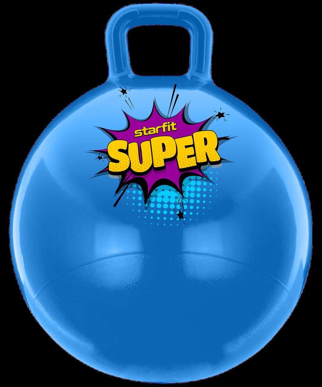 Мяч-попрыгун GB-0401 45 см,с ручкой Starfit