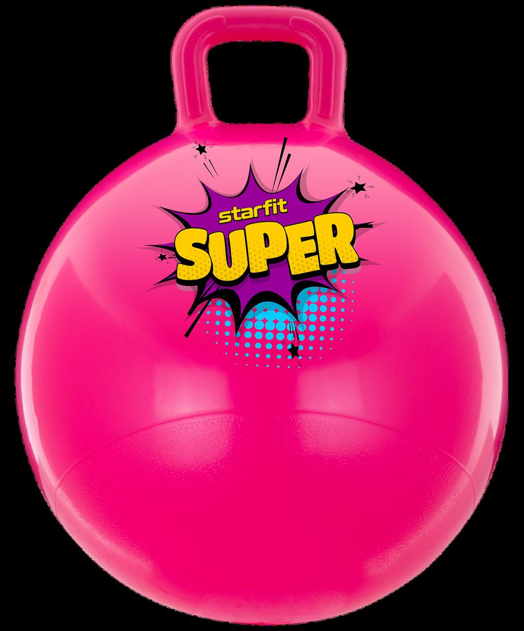 Мяч-попрыгун GB-0401 45 см, с ручкой,Starfit