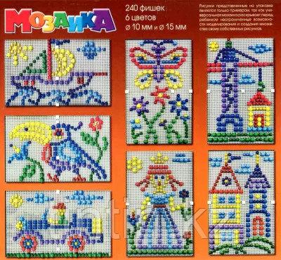 Мозаика, 6 цветов, 240 фишек, 2 поля., фото 2