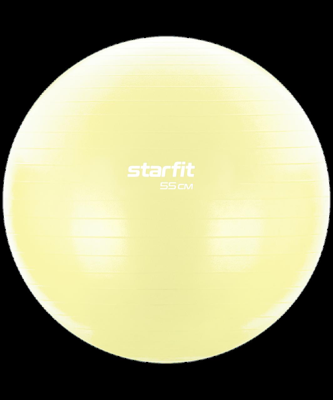 Фитбол  гладкий GB-104 антивзрыв Starfit