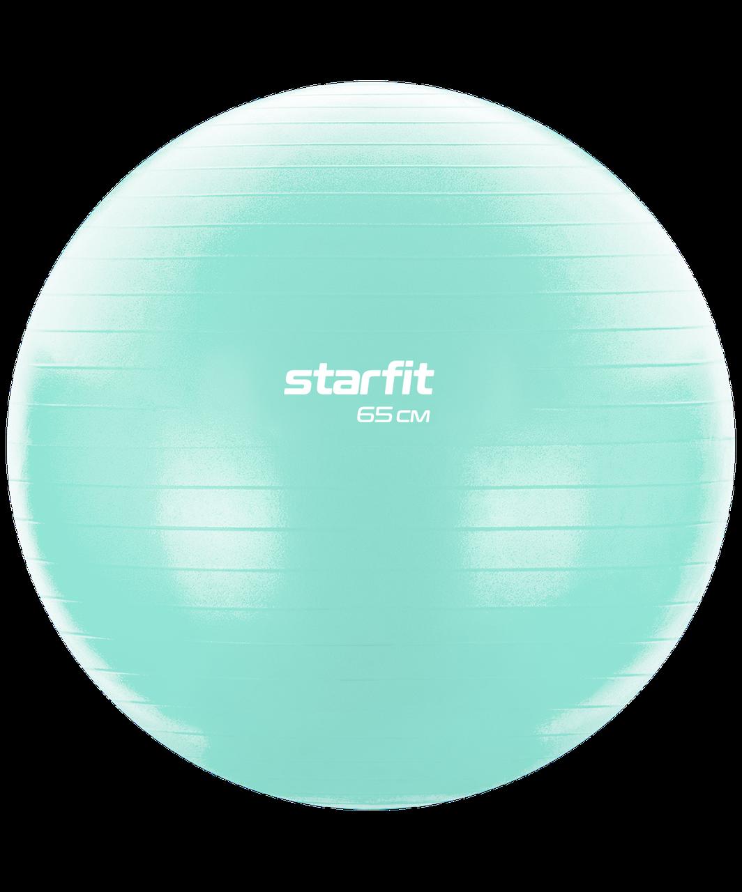 Фитбол  гладкий GB-104 65 см Starfit