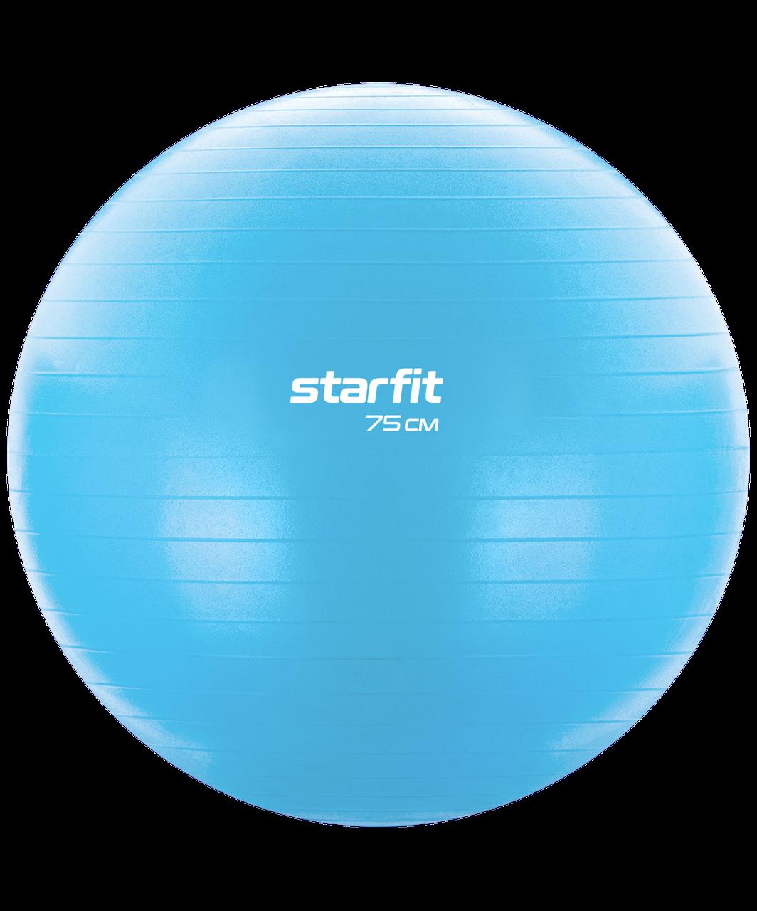 Фитбол Core GB-104  75 см Starfit