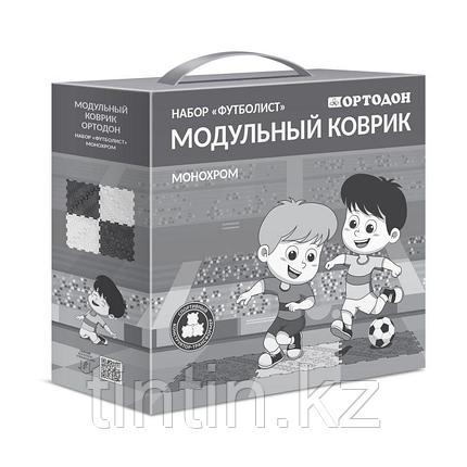 Модульные коврики ОРТОДОН, набор «Футболист», монохром, (4 пазла), фото 2
