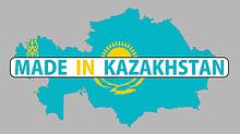 Продукция сделано в Казахстане