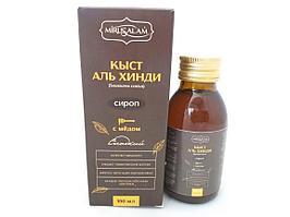 Сироп Кыст Аль Хинди, 100 мл, Mirusalam,натуральный продукт с разносторонним действием на организм