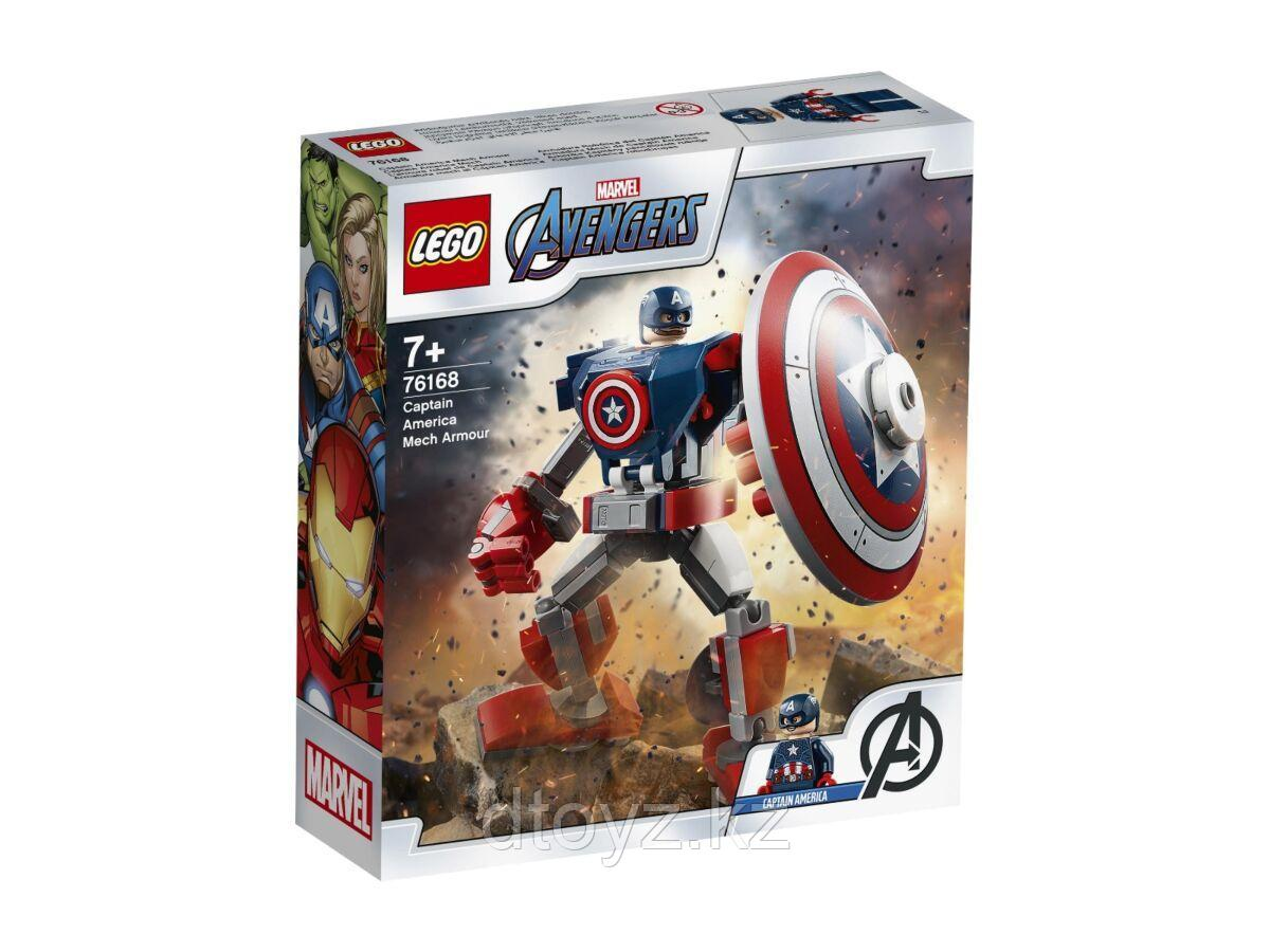 LEGO Marvel Super Heroes Капитан Америка робот 76168