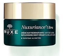 Крем ночной для всех типов кожи 50 мл NUXURIANCE® ULTRA NUXE