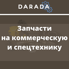 ЭЛЕКТРОМАГН. ШКИВ, ИВЕКО