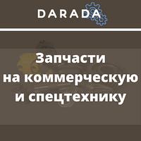Форсунка топливная Камаз, ПАЗ, НЕФАЗ, Higer  двс ISBe/ISDe
