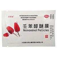 Противозачаточные салфетки Nonoxinol Pellicles, 10шт, 5гр