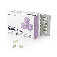 NEURO 3 Plus® №60, внимание и память