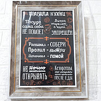 """Постер интерьерный """"Правила кухни""""."""