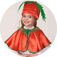 Карнавальный костюм «Морковка», накидка, головной убор, р. 30, рост 116 см