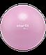 Мяч для пилатеса GB-902, 20 см, розовый Starfit, фото 2