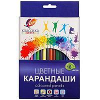 """Карандаши цветные шестигранные """"Классика"""" 18 цветов"""