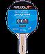 Набор для настольного тенниса Hobby Progress, 2 ракетки, 3 мяча, сетка Roxel, фото 2