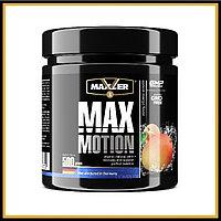 MXL Max Motion 500g (апельсин)