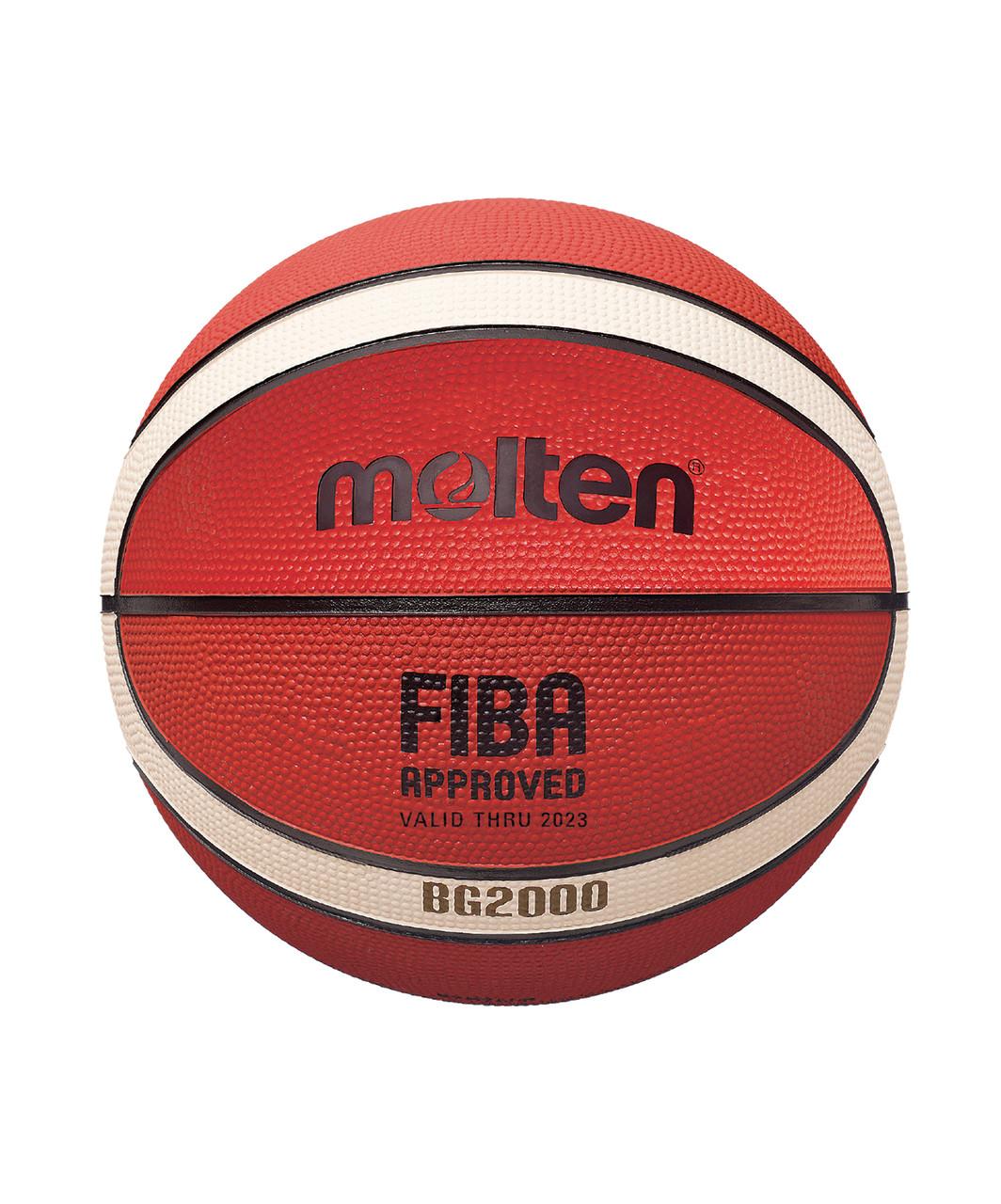 Мяч баскетбольный B7G2000 №7 Molten