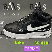 Подростковые термо кроссовки NIKE AIR FORCE 1