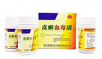 Шарики китайские для лечения псориаза и кожных заболеваний