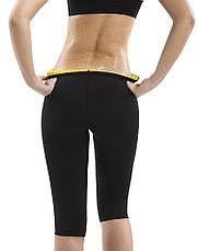 Бриджи для похудения Hot Shapers (Хот Шейперс), размер M, фото 2