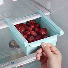 Подвесной органайзер для холодильника, цвет голубой, фото 3