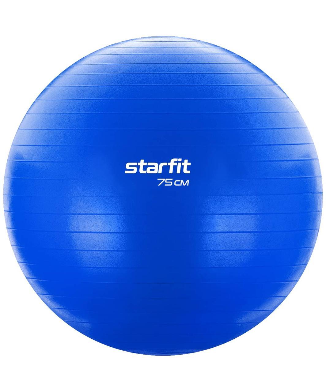 Фитбол  GB-104  75 см Starfit