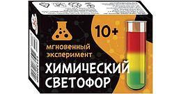 Научная игра: «Химический светофор»